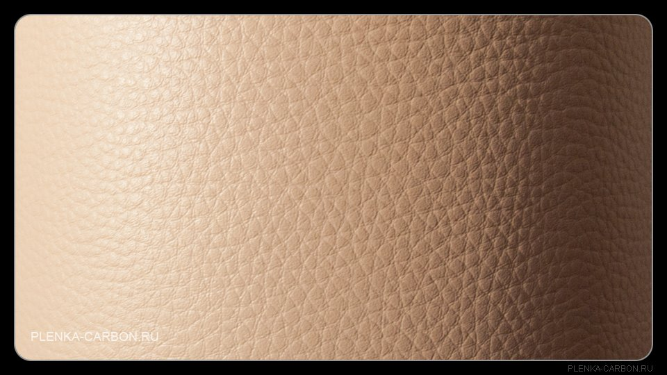 Бежевая кожа фетровые ткани купить